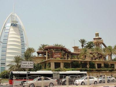 شارع الجميرا دبي