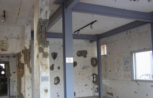 متحف شهداء القرين