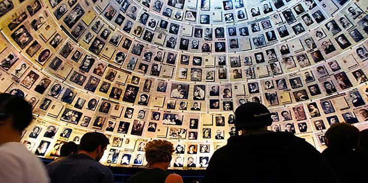 مركز الوثائق وتاريخ النازيه