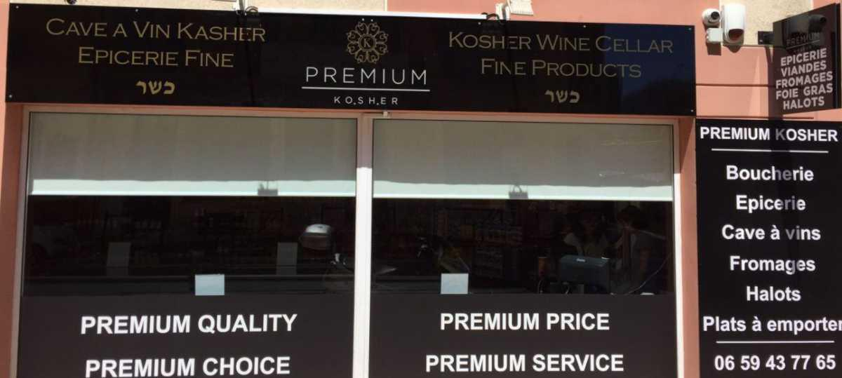 Premium Kosher (Cannes)