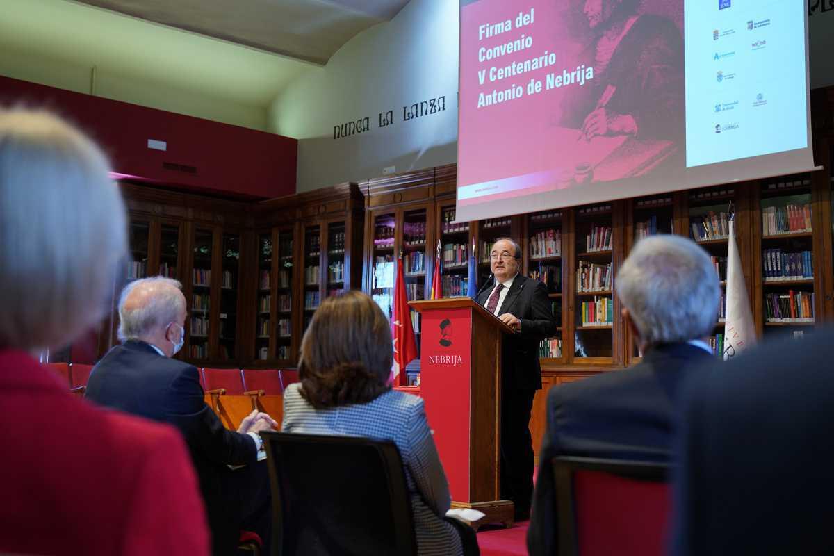 Constituida la comisión interadministrativa para el V Centenario de la muerte de Elio Antonio de Nebrija