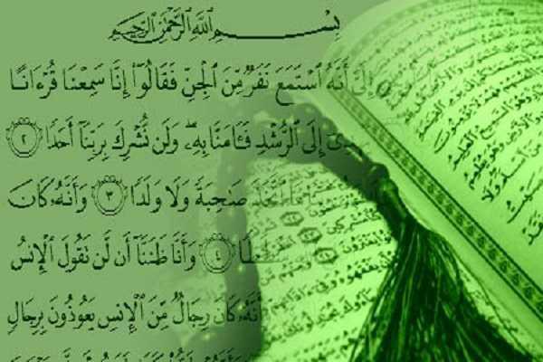 مؤتمر کاثولیکي في برلین یفتتح بتلاوة القرآن