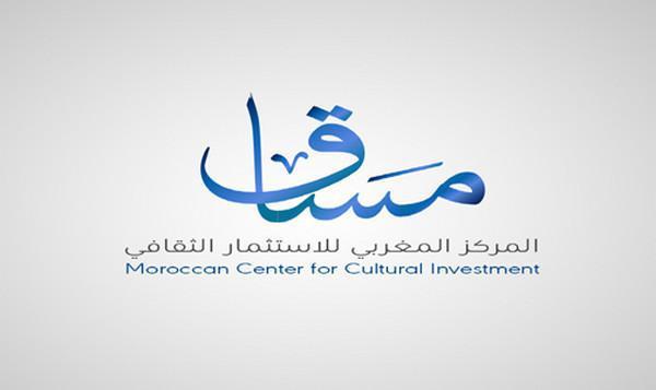 """المغرب """"نموذج رائد"""" في مجال التواصل الروحي والدبلوماسي في أسمى معانيه وأبعاده"""
