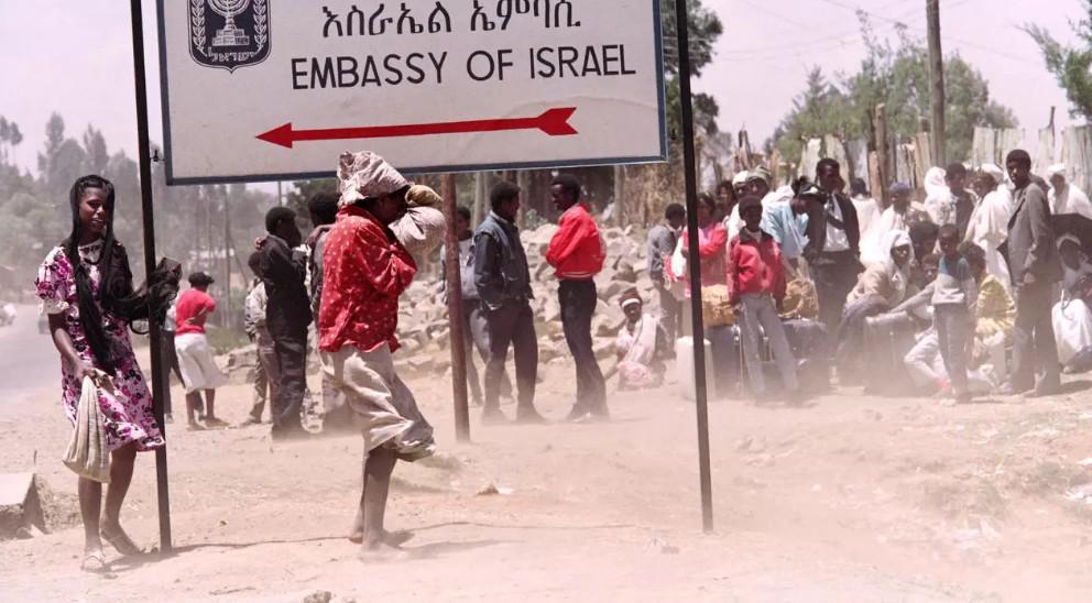 إسرائيل توافق على هجرة ألفي إثيوبي يهودي إلى أراضيها