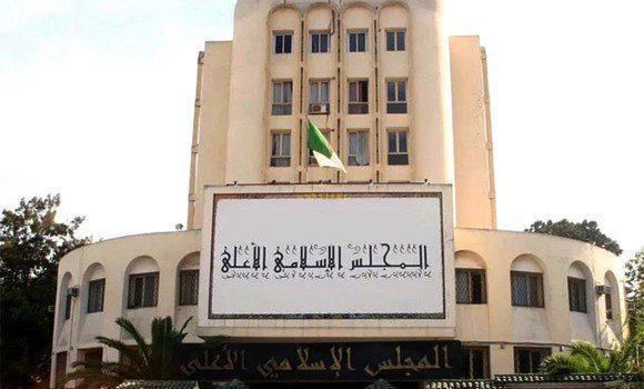 """المجلس الإسلامي الأعلى في الجزائر يستنكر """"الحملة المسعورة"""" على الإسلام"""