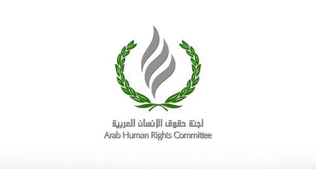 الرسوم المسيئة للرسول الكريم... لجنة حقوق الإنسان العربية تدين تصريحات الرئيس الفرنسي