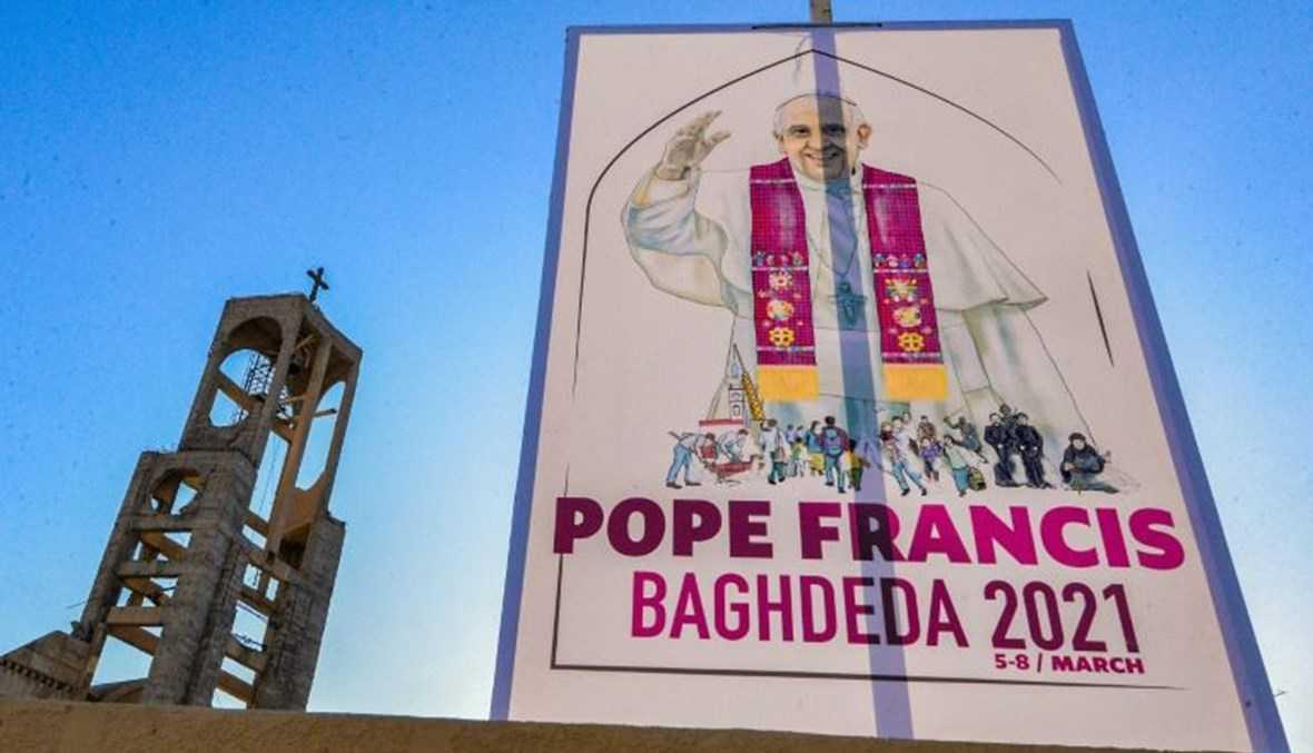 خمسة أماكن يزورها البابا فرنسيس في رحلته الاستثنائية الى العراق