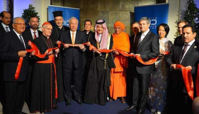 مركز للحوار بين الأديان تمو له السعودية يترك مقره في فيينا