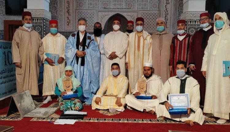 بئر كندوز تحتضن النسخة العاشرة من مسابقة دعم مواهب حفظ وتجويد القرآن الكريم بالأقاليم الجنوبية
