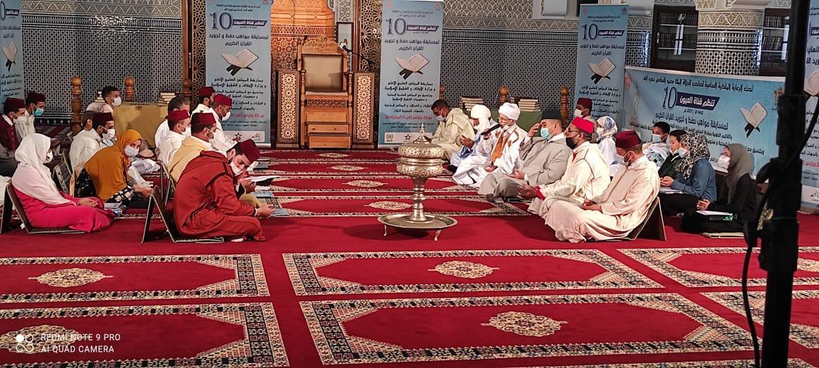 العيون..أكثر من ألف مقرئ ومقرئة من الجهات الجنوبية الثلاث للمملكة يتبارون للظفر بمسابقة حفظ وتجويد القرآن الكريم