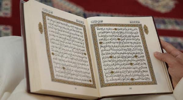 الصويرة .. مسابقة عن بعد في تجويد القرآن الكريم