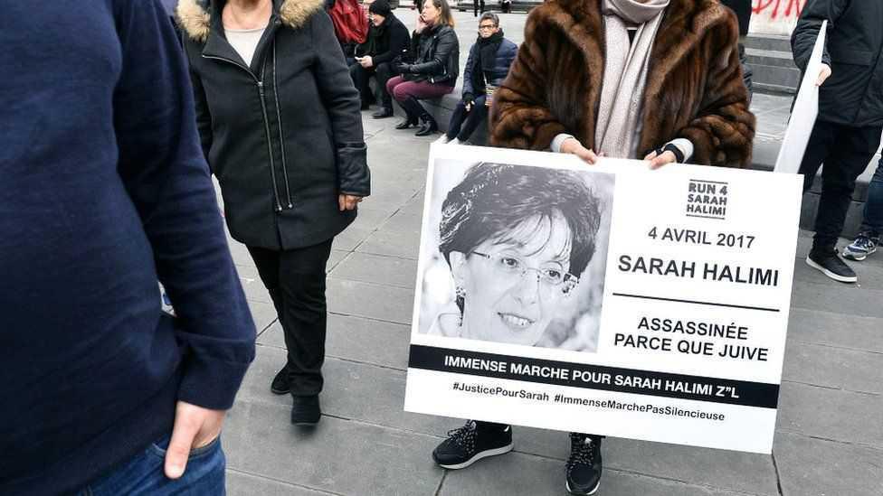 تظاهرات في فرنسا بسبب عدم محاكمة قاتل امرأة يهودية