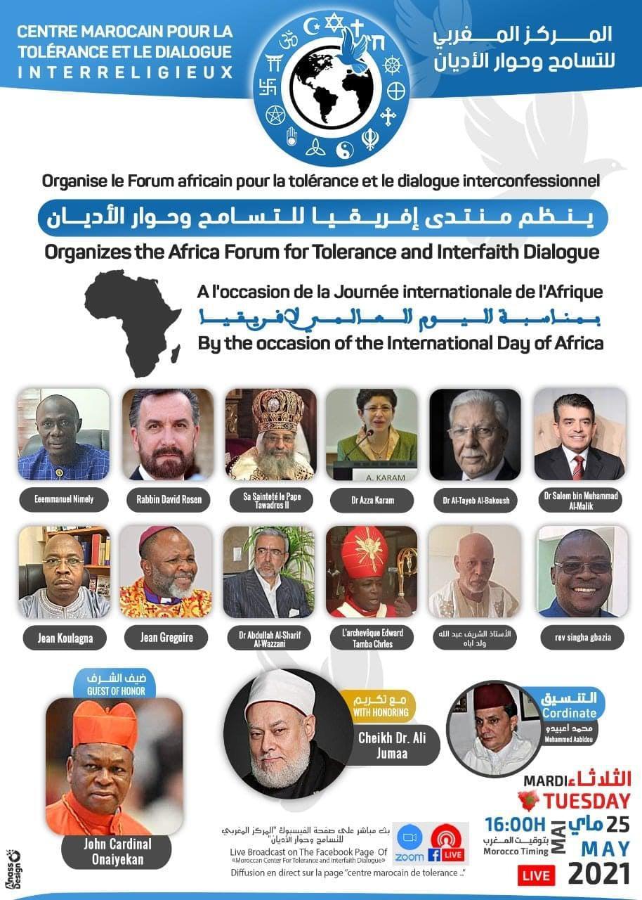 بلاغ . منتدى افريقيا للتسامح وحوار الأديان الافتراضي