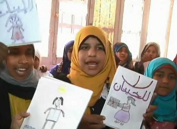 ناشطات يكافحن للقضاء على ختان الإناث في سنغافورة