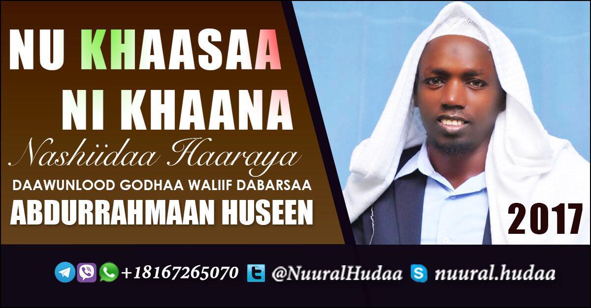 Abdurrahmaan Huseen 2017 B