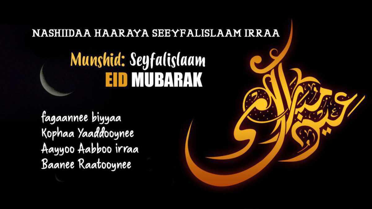 Seyfalislaam, Eid Mubarak